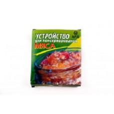 Устройство для консервации мяса (зажим)
